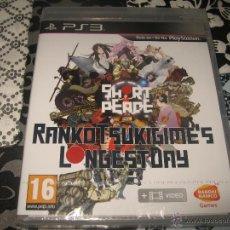 Videojuegos y Consolas: SHORT PEACE RANKO TSUKIGIME'S LONGEST DAY PS3 PAL ESPAÑA PRECINTADO MORITA OTOMO SUDA51 CULT GAME. Lote 49878329