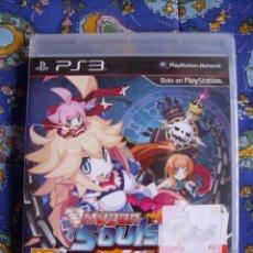 Videojuegos y Consolas: MUGEN SOULS Z - PS3 - PLAYSTATION 3 - NUEVO PRECINTADO - EDICION ESPAÑA. Lote 50379239
