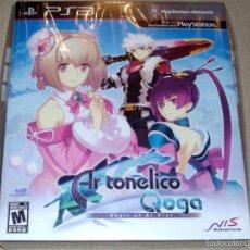 Videojuegos y Consolas: AR TONELICO QOGA: KNELL OF AR CIEL —PREMIUM BOX—, PRECINTADO VER USA -PS3-. Lote 59834580