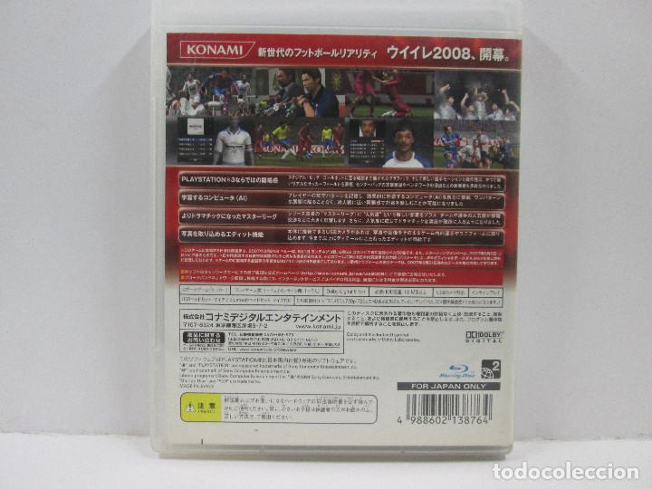Videojuegos y Consolas: WINNING ELEVEN 2008 PLAYSTATION 3 NTCS-J COMPLETO - Foto 2 - 65688118