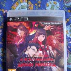 Videojuegos y Consolas: TOKYO TWILIGHT GHOST HUNTERS - PS3 - NUEVO - PRECINTADO - EDICIÓN ESPAÑA . Lote 67548525