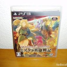 Videojuegos y Consolas: DUNGEONS & DRAGONS CHRONICLES OF MYSTARA SONY PLAYSTATION 3 PS3. Lote 97832343