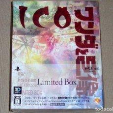 Videojuegos y Consolas: ICO / SHADOW OF THE COLOSSUS —LIMITED BOX—, PRECINTADO VER JAP -PS3-. Lote 117895747