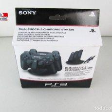 Videojuegos y Consolas: CARGADOR DOBLE PARA MANDOS DE PS3, PLAY STATION 3, .. Lote 120156951