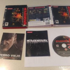 Videojuegos y Consolas: METAL GEAR 4 GUNS OF THE PATRIOTS PLAYSTATION 3 PS3 PAL-ESPAÑA. Lote 145247414