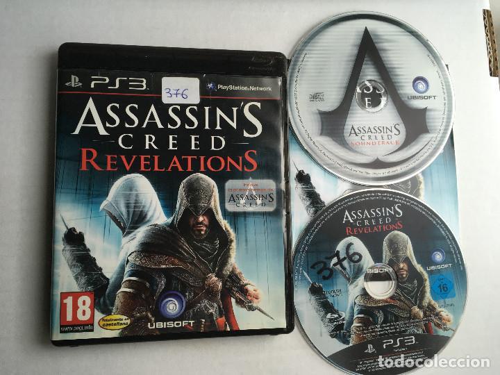 Assassin S Creed Revelations Assassin Assassins Buy Video Games