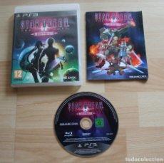 Videojuegos y Consolas: STAR OCEAN THE LAST HOPE PS3 PLAYSTATION 3. Lote 174967870