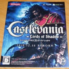 Videojuegos y Consolas: FOLLETO PUBLICITARIO ORIGINAL KONAMI CASTLEVANIA LORDS OF SHADOW JAPON PS3 XBOX 360. Lote 189431281