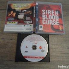 Videojuegos y Consolas: PS3 SIREN BLOOD CURSE PAL ESP (PROMOCIONAL DE PRENSA). Lote 190689671