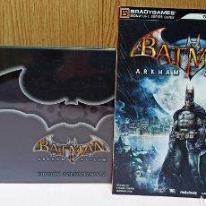 Videojuegos y Consolas: BATMAN ARKHAM ASYLUM. ED. COLECCIONISTA + GUÍA. Lote 263175845