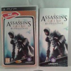 Videojuegos y Consolas: JUEGO SONY PSP ESSENTIALS ASSASSINS CREED BLOODLINES PAL CASTELLANO ESPAÑOL R1002. Lote 50546411
