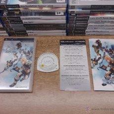 Videojuegos y Consolas: JUEGO PLAYSTATION PSP-KINGDOM HEARTS BIRTH BY SLEEP-COMPLETO-ED.ESPAÑOLA-PAL. Lote 51718569