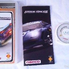 Videojuegos y Consolas: JUEGO COMPLETO RIDGE RACER SONY PSP PLAYSTATION PORTABLE PAL ESPAÑA . Lote 57121594