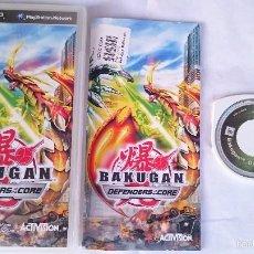 Videojuegos y Consolas: COMPLETO BAKUGAN DEFENDERS OF THE CORE SONY PSP PLAYSTATION PORTABLE PAL ESPAÑA. Lote 57122307