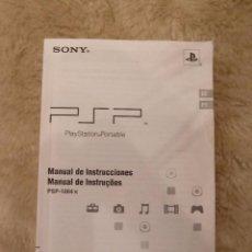 Videojuegos y Consolas: MANUAL DE INSTRUCCIONES PSP. Lote 58193179