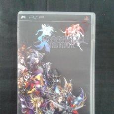Videojuegos y Consolas: VIDEOJUEGO. DISSIDIA FINAL FANTASY. PSP. Lote 62185220
