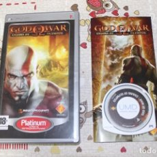Videojuegos y Consolas: GOD OF WAR CHAINS OF OLYMPUS - PSP. Lote 67041666