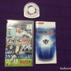 Videojuegos y Consolas: PRO EVOLUTION SOCCER 2012 - PSP - SONY - PLAYSTATION KONAMI - LFP - PES2012. Lote 68117037