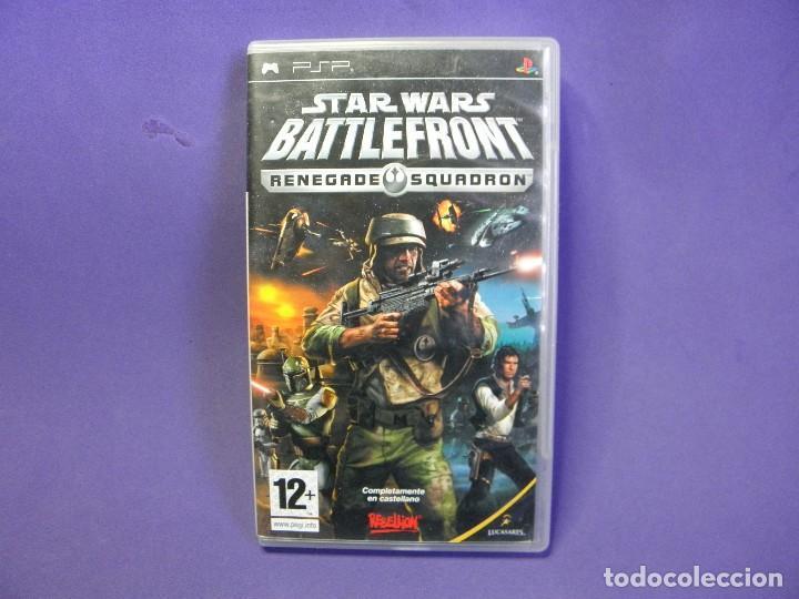 JUEGO PSP STAR WARS BATTLEFRONT RENEGADE SQUADRON (Juguetes - Videojuegos y Consolas - Sony - Psp)