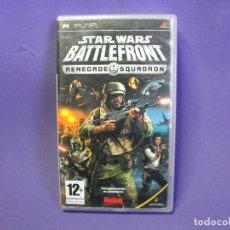 Videojuegos y Consolas: JUEGO PSP STAR WARS BATTLEFRONT RENEGADE SQUADRON. Lote 75627023