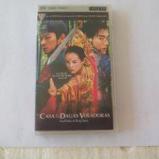 Videojuegos y Consolas: UMD VIDEO. LA CASA DE LAS DAGAS VOLADORAS, PELICULA COMPLETA, CALIDAD DVD, PARA PSP. Lote 95559367