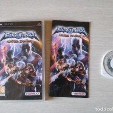 Videogiochi e Consoli: SOULCALIBUR BROKEN DESTINY SONY PSP. Lote 96265603