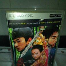 Videojuegos y Consolas: 20-UMD LA CASA DE LAS DAGAS VOLADORAS, PSP. Lote 105810851