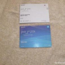 Videojuegos y Consolas: 2 MANUALES PSP. SEGURIDAD Y SOPORTE TÉCNICO. GUÍA RÁPIDA.. Lote 251984745