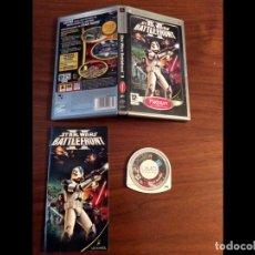 Videojuegos y Consolas: STAR WARS BATTLEFRONT 2 - SONY PSP - PAL ESPAÑA COMPLETO - EXCELENTE ESTADO!!!. Lote 112117387