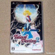 Videojuegos y Consolas: TALES OF DESTINY 2, EN PERFECTO ESTADO VER JAP -PSP-. Lote 112617799