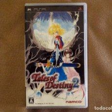 Videojuegos y Consolas: TALES OF DESTINY 2, EN MUY BUEN ESTADO VER JAP -PSP-. Lote 117897087