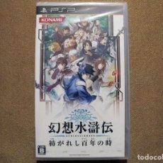 Videojuegos y Consolas: GENSO SUIKODEN: TSUMUGARESHI HYAKUNEN NO TOKI, PRECINTADO VER JAP -PSP-. Lote 117897487