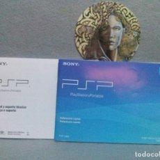 Videojuegos y Consolas: INSTRUCCIONES PARA CONSOLA PSP - MUY BUEN ESTADO.. Lote 129567195