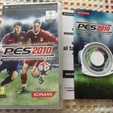 Jeux Vidéo et Consoles: PES 2010 PRO EVOLUTION SOCCER 10 PSP PLAYSTATION PORTABLE KREATEN. Lote 138806494
