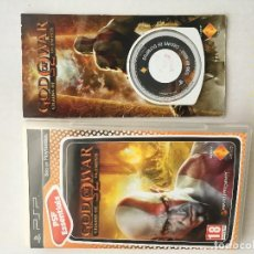 Videojuegos y Consolas: GOD OF WAR CHAINS OF OLYMPUS GOW ESSENTIALS PSP SONY PLAYSTATION PORTABLE PLAY STATION KREATEN. Lote 151626698