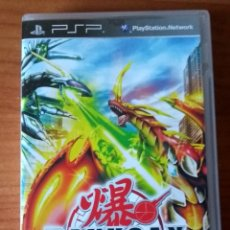 Videojuegos y Consolas: BAKUGAN DEFENDERS OF THE CORE PSP. Lote 156871005