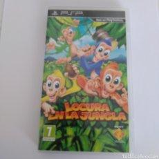 Videojuegos y Consolas: JUEGO SONY PSP PLAYSTATION PORTABLE. LOCURA EN LA JUNGLA. COMPLETO. Lote 174444859