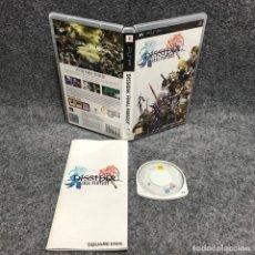 Videojuegos y Consolas: DISSIDIA FINAL FANTASY SONY PSP. Lote 177232759