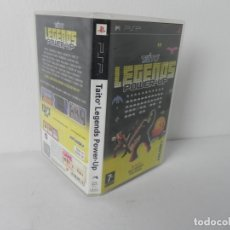 Videojuegos y Consolas: LEGENDS POWER-UP (SOLO CARATULA CON LIBRETO DE INSTRUCCIONES). Lote 178794458