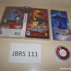 Videojuegos y Consolas: PSP - KEY OF HEAVEN , PAL ESPAÑOL , COMPLETO. Lote 187431847