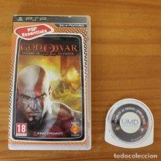 Videojuegos y Consolas: GOD OF WAR CHAINS OF OLYMPUS -JUEGO PSP- READYATDAWN PLAYSTATION PORTABLE. Lote 191136502