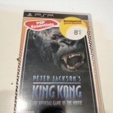 Videojuegos y Consolas: G-KUKI84 PSP SIN EL JUEGO SOLO CARATULA Y LIBRETO PETER JACKSON`S KING KONG . Lote 195048166