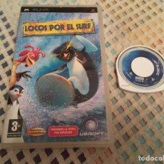 Videojuegos y Consolas: LOCOS POR EL SURF UP PSP PLAYSTATION PORTABLE KREATEN SONY UBISOFT. Lote 195140766