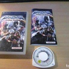Videojuegos y Consolas: JUEGO PSP SOUL CALIBUR BROKEN DESTINY MUY BUEN ESTADO COMPLETO. Lote 204534098