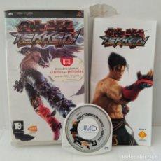 Videojuegos y Consolas: JUEGO PSP - TEKKEN DARK RESURRECTION. Lote 205829536
