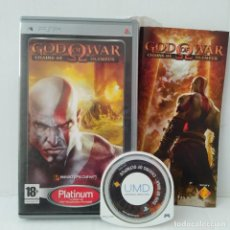 Videojuegos y Consolas: JUEGO PSP - GOD OF WAR: CHAINS OF OLYMPUS. Lote 205829855