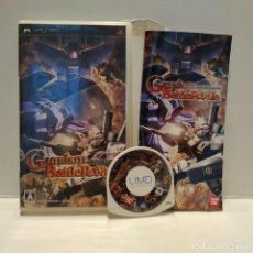 Videojuegos y Consolas: JUEGO PSP - GUNDAM BATTLEROYALE. Lote 206424591