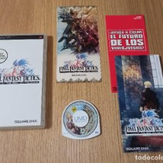 Jeux Vidéo et Consoles: JUEGO PSP - FINAL FANTASY TACTICS: THE WAR OF THE LIONS - COMPLETO - PAL ESPAÑA. Lote 213987842