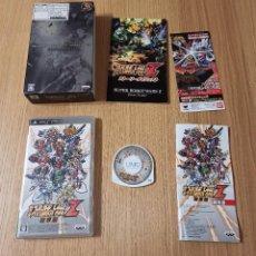 Videojuegos y Consolas: JUEGO PSP - SUPER ROBOT WARS ZII SPECIAL ZII-BOX - COMPLETO - PAL JAP. Lote 213988082