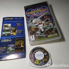 Jeux Vidéo et Consoles: ULTIMATE GHOSTS´N GOBLINS ( SONY PSP - PAL - ESP). Lote 230626155